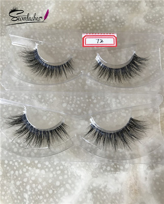 D072 Naked Band Lashes by Severlashes